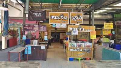 อาคารพาณิชย์ 140000 นนทบุรี เมืองนนทบุรี ตลาดขวัญ